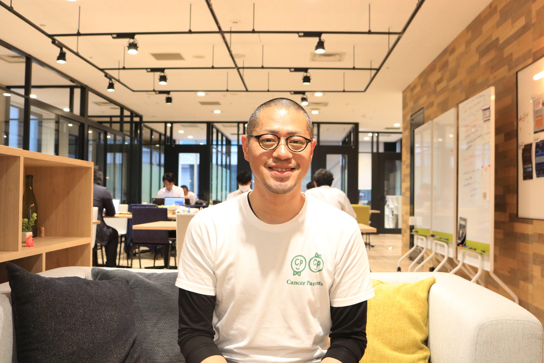 西口洋平 社会起業家 キャンサーペアレンツ